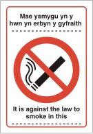 Dydy erbyn r chyfraith at fyga I mewn hon It is against the law to smoke in this ..... sign.