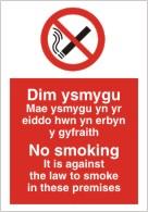 Dim ysmygu Didy n anghyfreithiol at fyga i mewn hyn premises No smoking it is against the law to smoke in these premises sign.