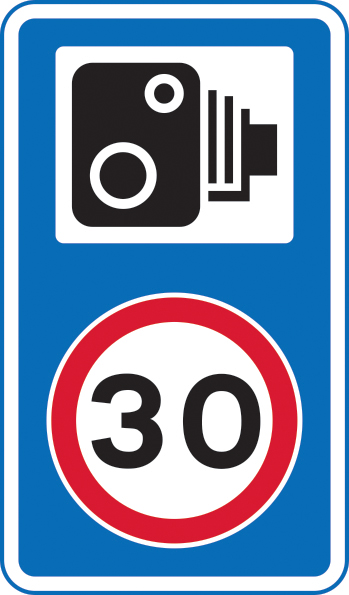 UK Supplementary Plates Road Signs   Permanent
