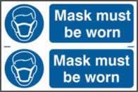 Mask must be worn sign 1mm rigid PVC self-adhesive backing 300 x 200mm