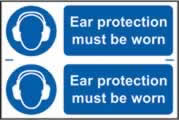 Ear protection must be worn sign 1mm rigid PVC self-adhesive backing 300 x 200mm