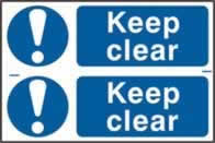 Keep clear sign 1mm rigid PVC self-adhesive backing 300 x 200mm