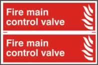 Fire main control valve - 1mm rigid pvc 300 x 200 mm