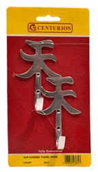 65 mm x 100 mm Satin Chrome Plated Chinese Script Tassel Hook Packet of 2