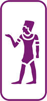 135 mm x 60 mm Mini Stencil Egyptian 1