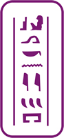 135 mm x 60 mm Mini Stencil Hieroglyphics 1