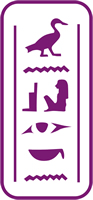 135 mm x 60 mm Mini Stencil Hieroglyphics 2