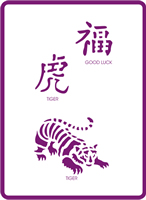 180 mm x 250 mm Standard Stencil Tiger Good Luck