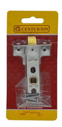3 inch Nickel Plated Tubular Latch