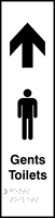 Gents toilets arrow up - Tactile 75 x 300mm