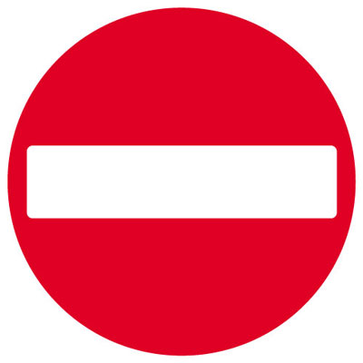 No Entry Signs - 600 mm no entry CLASS 2 reflective 3 mm aluminium signs.