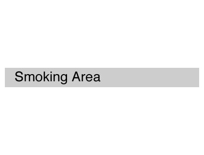 UK smoking signs - 20 x 195 mm smoking area labels sign