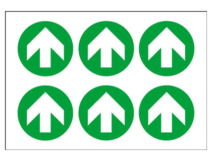230 x 330 mm green and white arrow