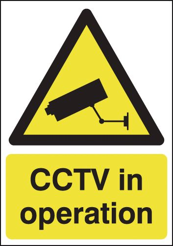 250 x 200 mm cctv in operation aluminium 0.9 mm