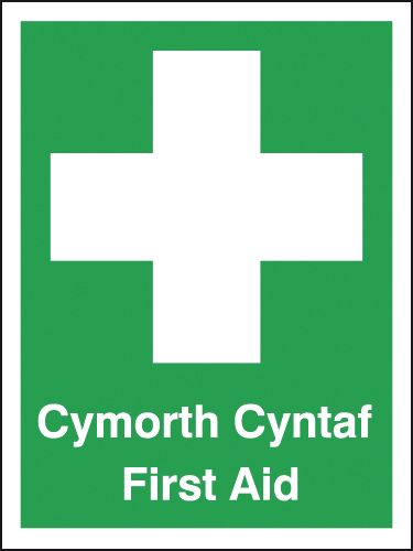 250 x 200 mm cymorth cyntaf first aid 1.2 mm rigid plastic signs with self adhesive backing.
