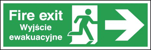 UK Fire Exit Signs - 150 x 450 mm fire exit (polish) running man self adhesive vinyl labels.