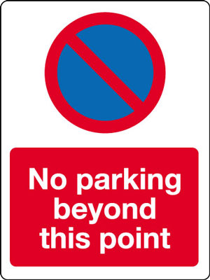 400 x 300 mm no parking beyond this point