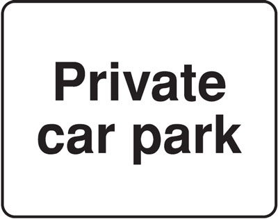 private car park 300 x 400 mm VR sign