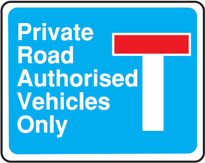 private road 300 x 400 mm VR sign